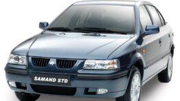 Ikco Samand Nasıl Araba, Alınır Mı? Kullanıcı Yorumları
