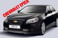 Chevrolet Epica Nasıl Araba, Alınır Mı? Kullanıcı Yorumları