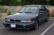 Mitsubishi Galant Nasıl Araba, Alınır Mı? Kullanıcı Yorumları