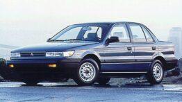 Mitsubishi Lancer (1988-1991) Nasıl Araba, Alınır Mı? Kullanıcı Yorumları